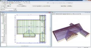 Proiectare Software / Hardware