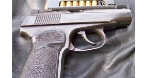 Rentarm, magazin arme in Bucuresti