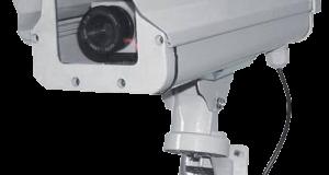 Sisteme de supraveghere video si ultima moda in securitate